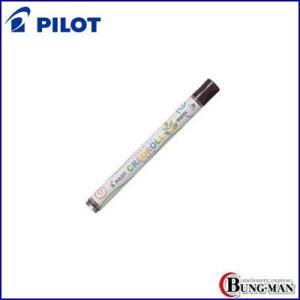 パイロット クレオロール 5本入り AO-CR6-C14 コゲチャ|bung-man