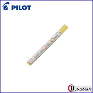パイロット クレオロール 5本入り AO-CR6-C71 ラメイリイエロー|bung-man