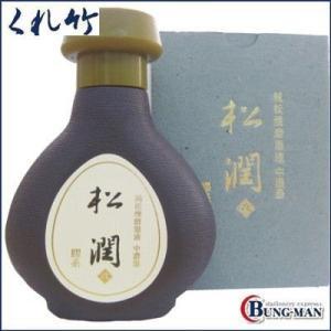 呉竹 純松煙磨墨液 250ml 松潤 BB15-25|bung-man