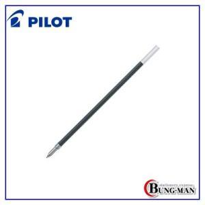 パイロット 油性ボールペン替え芯細字 BKRF-6F-(B・R・L・G)|bung-man