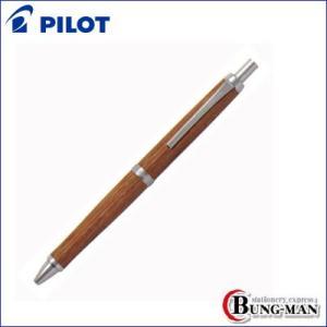 パイロット 油性ボールペンレグノ BLE-250K-BN ブラウン|bung-man