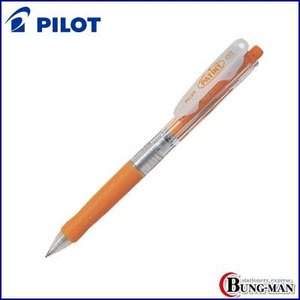 パイロット 油性ボールペン パティント 10本入り BPA-10F-OB オレンジ|bung-man