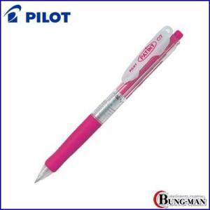 パイロット 油性ボールペン パティント 10本入り BPA-10F-PB ピンク|bung-man