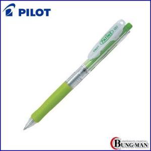 パイロット 油性ボールペン パティント 10本入り BPA-10F-SGB ソフトグリーン|bung-man