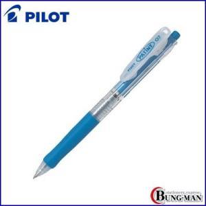 パイロット 油性ボールペン パティント 10本入り BPA-10F-SLB ソフトブルー|bung-man