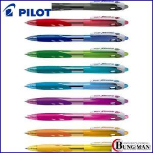 パイロット BP レックスグリップ(細字) BRG-10F 10本セット|bung-man