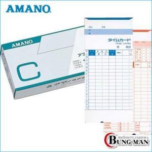 アマノ 標準タイムカード Cカード C-CARD|bung-man