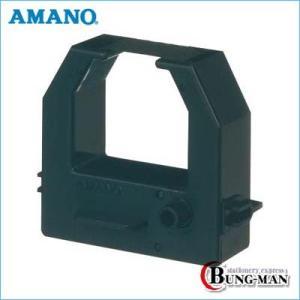 アマノ 単色インクリボン(黒)CE-319250|bung-man