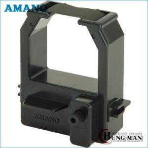 アマノ 単色インクリボン(黒)CE-320050|bung-man