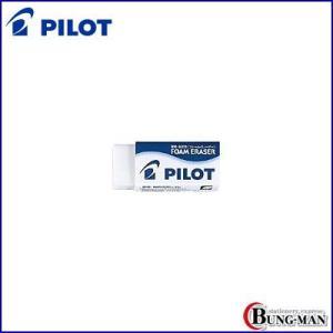 パイロット フオームイレーザー Mサイズ 30個入り ER-F8|bung-man