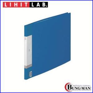 LIHIT LAB クリヤーブック G3223 青   6冊組み|bung-man