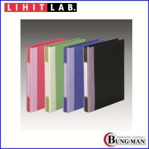 LIHIT LAB リフィルバインダーMTL G3902-3 赤   6冊組み|bung-man