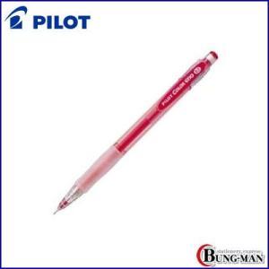 パイロット カラーシャープ カラーイーノ 07 R PILOT 10本入り HCR-12R-R7 レッド|bung-man