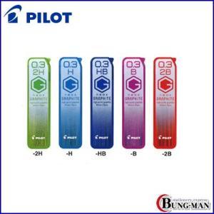 パイロット シャープ替え芯 NEOXグラファイト03-B HRF3G-20-B 10個組み|bung-man