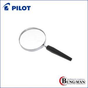 パイロット 拡大鏡 K-SUN45-18|bung-man