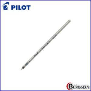 パイロット ゲルインキボールペン替え芯超極細 10本入り LHRF-20C4-L ブルー|bung-man
