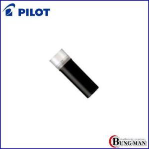 パイロット ボードマスター専用 直液カートリッジ 10本入り P-WMRF8-B ブラック bung-man