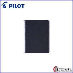 パイロット スリムバインダ−ノ−ト A5 6穴 PA501-280-B ブラック|bung-man