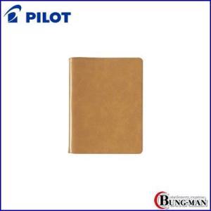 パイロット スリムバインダ−ノ−ト A5 6穴 PA501-280-BN ブラウン|bung-man