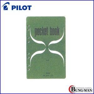 パイロット バインダー手帳リーフ8穴横罫 PBL-8LW 10冊入り|bung-man