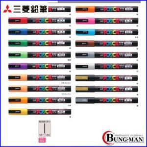 三菱鉛筆 ポスカ PC−3M 単色 10本組 PC3M