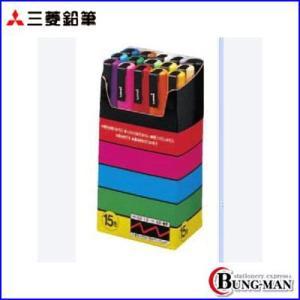 三菱鉛筆 ポスカ PC−3M 15色 PC3M15C