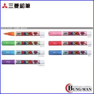 三菱鉛筆 ポスカ PC−3M L 単色 10本組 PC3ML