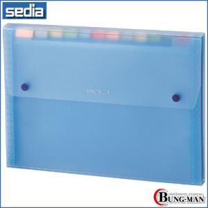 セキセイ ドキュメントファイル ブルー SSS-1212-10|bung-man