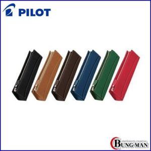 パイロット トレンダーレザー ペンケース05 革製 TLPSF-05-B ブラック|bung-man