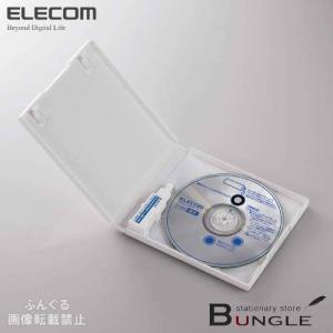 エレコム/マルチレンズクリーナー 湿式(CK-MUL3・0322850) ディスク認識エラーの解消に 手軽で簡単、約5秒でクリーニングが完了!|bungle