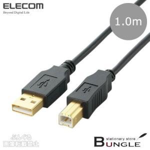 エレコム/USB2.0ケーブル・A-Bタイプ(U2C-B10BK・0525645)ブラック 長さ1.0m USB(Aタイプ)を持つパソコンにUSB HUBや周辺機器を接続できます|bungle