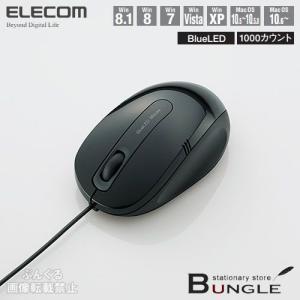 エレコム/3ボタンBlueLEDマウス・Mサイズ(M-BL17UBBK・0616644)ブラック 優れたトラッキング性能を持つBlueLEDセンサーを搭載|bungle