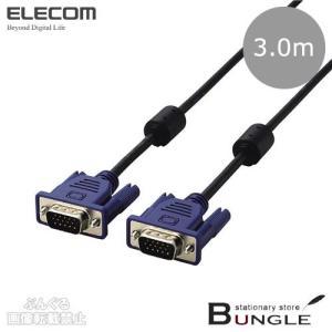 エレコム/D-sub15ピン(ミニ)ケーブル(CAC-30BK・0624025)ブラック 長さ3.0m PCディスプレイのアナログ用ディスプレイケーブル|bungle