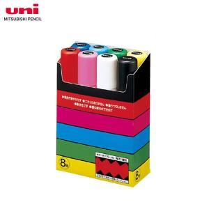 【8色セット・極太角芯】三菱鉛筆/水性サインペ...の関連商品8