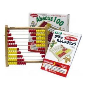 トモエそろばん B5判「100玉そろばん+れんしゅうちょう」セット (3380) 児童用100玉そろばん【算盤】|bungle