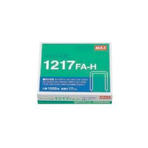 MAX(マックス)ホッチキス12号シリーズ 使用針 1217FA-H|bungle