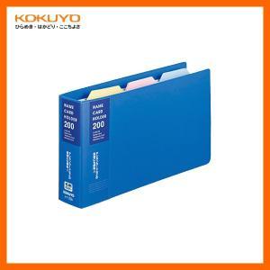 KOKUYO/名刺ホルダー メイ-20B 青 2穴 204枚収容 台紙枚数34枚 替紙式 名刺やカード類などの収容に便利 コクヨ|bungle