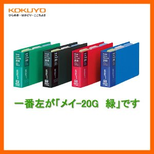 KOKUYO/名刺ホルダー メイ-20G 緑 2穴 204枚収容 台紙枚数34枚 替紙式 名刺やカード類などの収容に便利 コクヨ|bungle