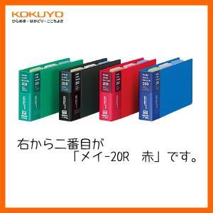 KOKUYO/名刺ホルダー メイ-20R 赤 2穴 204枚収容 台紙枚数34枚 替紙式 名刺やカード類などの収容に便利 コクヨ|bungle