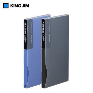 【L判3段サイズ】キングジム/フォトステージ・クロスインタイプ(2132C) 見出しラベル付き 異なるサイズの写真をコンパクトに収納/KING JIM bungle