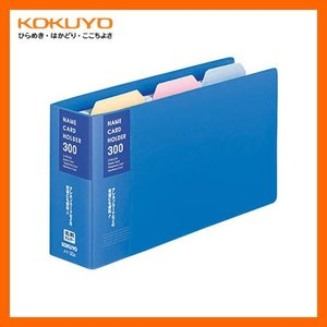 KOKUYO/名刺ホルダー メイ-30B 青 2穴 300枚収容 台紙枚数50枚 替紙式 名刺やカード類などの収容に便利 コクヨ|bungle