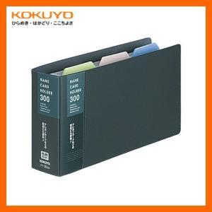 KOKUYO/名刺ホルダー メイ-30DM ダークグレー 2穴 300枚収容 台紙枚数50枚 替紙式 名刺やカード類などの収容に便利 コクヨ|bungle