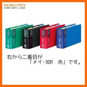 KOKUYO/名刺ホルダー メイ-30R 赤 2穴 300枚収容 台紙枚数50枚 替紙式 名刺やカード類などの収容に便利 コクヨ|bungle