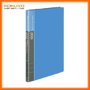 【A4・縦入れ】KOKUYO/名刺ホルダー メイ-320NB 青 替紙式 30穴 台紙12枚 216枚収容 目に優しいエンボス仕上げ コクヨ|bungle