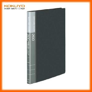 【A4・縦入れ】KOKUYO/名刺ホルダー メイ-320NDM ダークグレー 替紙式 30穴 台紙12枚 216枚収容 目に優しいエンボス仕上げ コクヨ|bungle