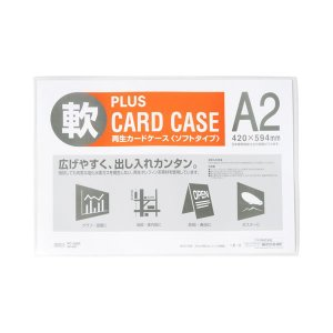 【A2】プラス/カードケース・ソフトタイプ(PC-302R・34-431) PPC用紙2〜3枚収納可能 中身の出し入れがラクラク/PLUS bungle