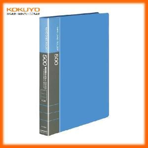 【A4・縦入れ】KOKUYO/名刺ホルダー メイ-350B 青 替紙式 30穴 台紙28枚 504枚収容 目に優しいエンボス仕上げ コクヨ|bungle