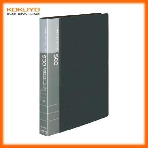 【A4・縦入れ】KOKUYO/名刺ホルダー メイ-350DM ダークグレー 替紙式 30穴 台紙28枚 504枚収容 目に優しいエンボス仕上げ コクヨ|bungle
