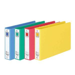 【全4色・B6-E】コクヨ/リングファイル(フ-408N)青 2穴 適正収容枚数220枚 閲覧に適したリング式とじ具で書類の中途抜差しも簡単 KOKUYO|bungle