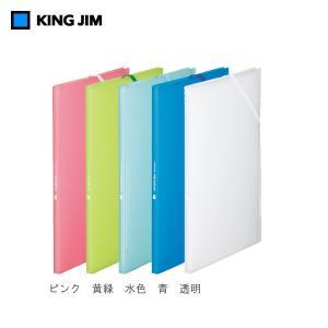【A4・タテ型】キングジム/クリアーファイル ホルダーイン(No.6171-3T) 収納ポケット12枚 最大収納枚数120枚 書類を月ごとにまとめて管理|bungle
